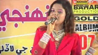 Math Karey Weh Dill | Murk Soomro | Album 7 | New Sindhi Song | Bahar Gold Production