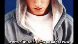 Busta Rhymes Ft. Eminem - I'll Hurt You [HeBsuB] מתורגם לעברית