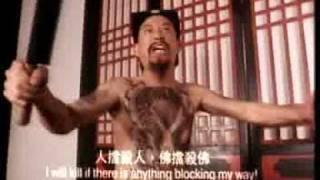 Tong Pak Foo - Flirting Scholar - Tutor