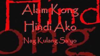 ALAM KO  -Dominic of Mapslan ft. Blackdize, Mc Walo and Kawayan