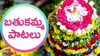 Bathukamma Songs   Bathukamma Bathukamma Uyyalo Song   #Bathukamma Festival Songs   Mango Music width=