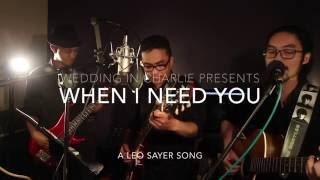 When I Need You - Leo Sayer (A cover by Mahazan Jalaluddin)
