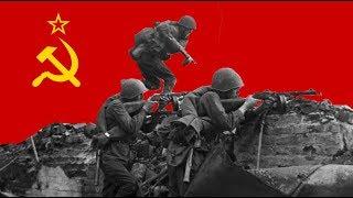 Армия моя! My Army! (English Lyrics)