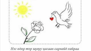 A Love story: White rose and Bird