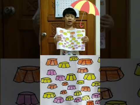 20210821  超神奇雨傘舖—張幃杭 - YouTube