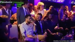 Γιάννης Πλούταρχος - Δημήτρης Αβραμόπουλος   Posidonio Music Hall