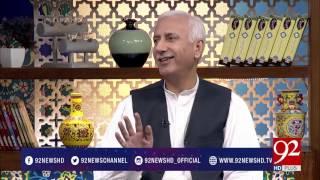 Subh e Noor (Hazrat Shamas Bin Usman Razi Allah Anho) - 17 July 2017 - 92NewsHDPlus