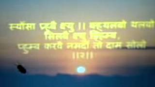 gurung prarthana