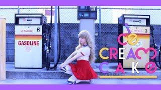 ICE CREAM CAKE╾ RED VELVET [레드벨벳] [DANCE COVER MV]