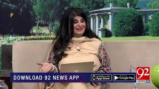 Pakistan Kay Pakwan - 24 Oct 2018 - 92NewsHDUK