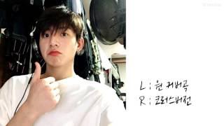 방탄소년단 정국_ Paper Hearts 좌우음성 (원커버곡/코러스버전)