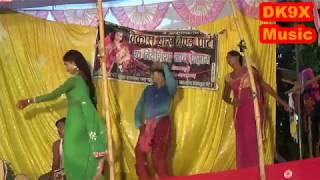 Bidesiya Nach Program Hd Video + Bikash Barash Band Parti + Bidesiya Nach Program Azamgarh width=