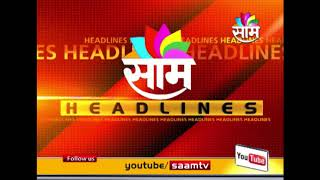 Saam Tv | 8.00 AM Headlines
