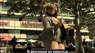 """Глюкоза """"Танцуй Россия и плачь Европа"""" с субтитрами"""