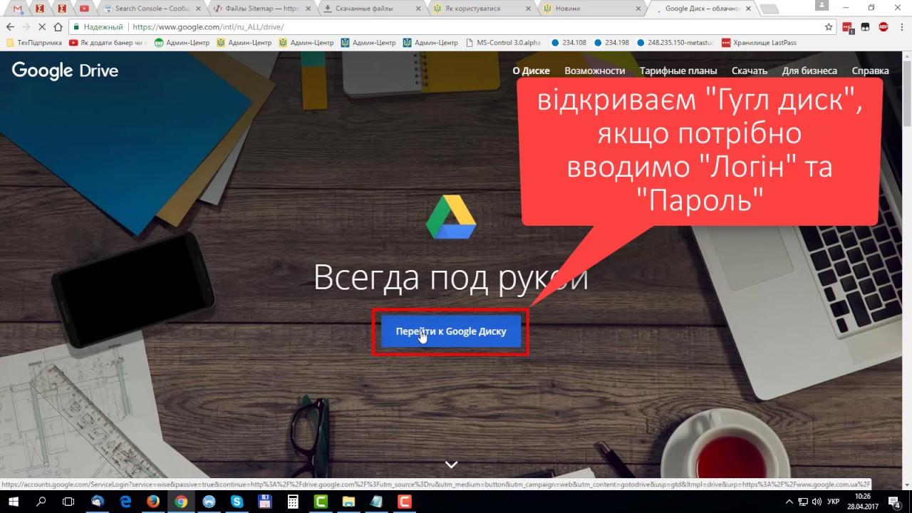 Як надіслати файли для сайту одним архівом на платформі vlada.online