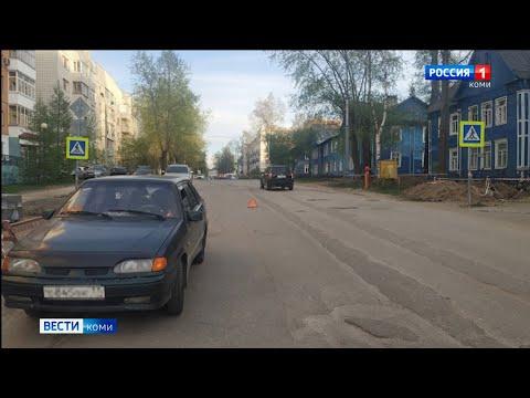 Происшествия в Республике Коми 13.05.2021