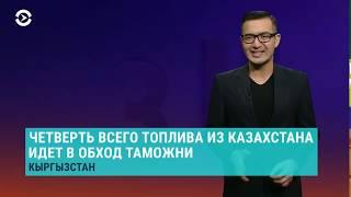 #ЯПроснулся Казахстане АЗИЯ