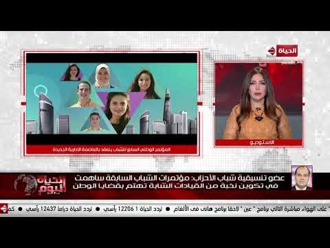 الحياة اليوم - إبراهيم ناجي الشهابي يتحدث عن المؤتمر الوطني السابع للشباب