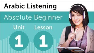 Learn Arabic - Arabic Listening Practice - At a Bookstore
