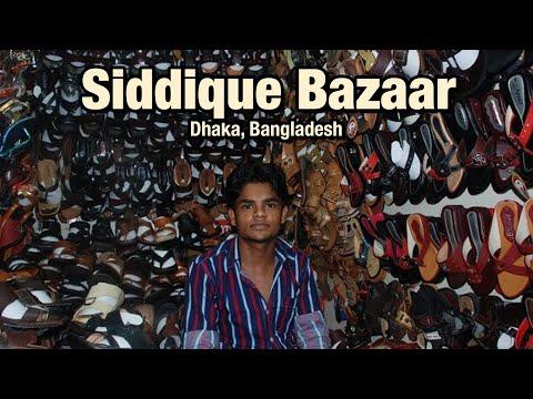 Siddique Bazaar