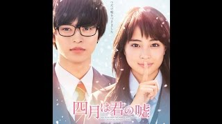 Shigatsu Wa Kimi No Uso Real Action Trailer ( Your Lie in April)