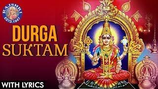 Full Durga Suktam With Lyrics | दुर्गा सूक्तम | Durga Suktam Vedic Chanting | Durga Mantra width=