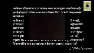 समाज प्रबोधन गीत(दारु बंदी)