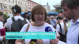 Директор Медузы Галина