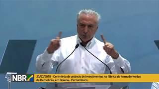 Novos recursos serão investidos em unidade da Hemobrás em Pernambuco