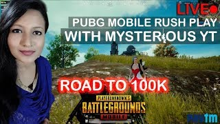 PUBG MOBILE - ROAD TO 100k - !Paytm on Screen