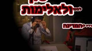 """livegroup            ד""""ר אייל מדני פרומו תוכנית רדיו 91"""