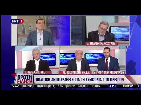 Μάριος Γεωργιάδης στην ΕΡΤ1 (17-1-2019)