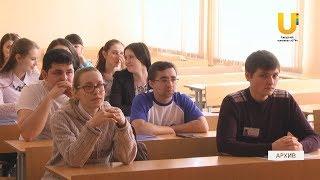 Нефтекамский филиал БГУ предлагает научиться грамотно готовить научные проекты