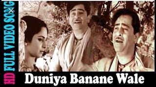 Mo.shariyab Tyagi old song www.goole.com
