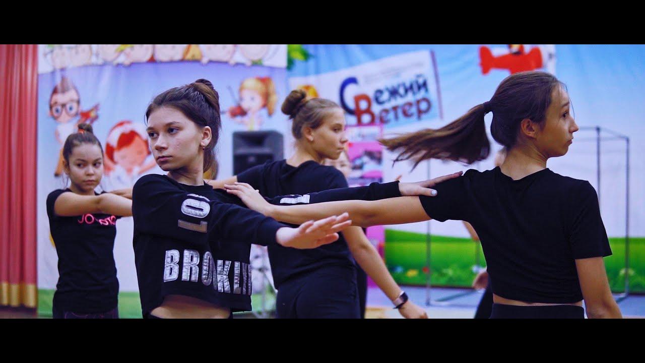 На репетиции в Школе современного танца Дуэт. г.Тольятти