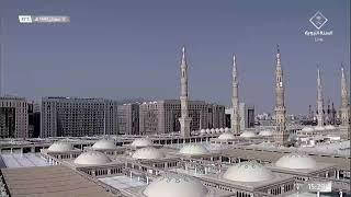 بث مباشر    قناة السنة النبوية Madinah Live HD