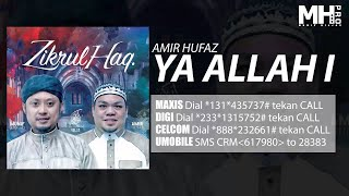 Amir Hufaz - Ya Allah I (Official Music Audio)