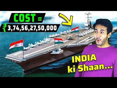 क्यों INDIA के इस AIRCRAFT CARRIER को डूबा पाना नामुमकिन है? Unbeatable Aircraft Carriers