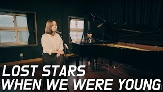 Adele - When We Were Young & Adam Levine (Of Maroon 5) - Lost Stars [MASH-UP] - PLAYUS Cover