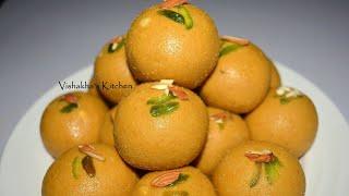 Besan ke Ladoo | बेसन के लड्डू हलवाईके जैसे - with English sub. Vishakha's Kitchen