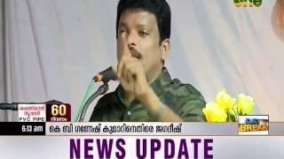 Actor Jagadish slams K. B. Ganesh Kumar indirectly