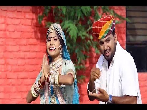 राजस्थानी DJ मिक्स सांग | बिना पंखा रो मोरियो जन्मियो खरनाल्या | तेजाजी | New Rajasthani Song 2017