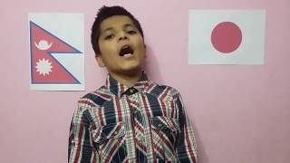 "君が代 ""Kimi Ga Yo"" - Japan & Nepal National Anthem by 11years old Nepalese Sandarv Aryal"