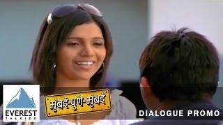 Lagli Paij..! -Dialogue Promo|Mumbai Pune Mumbai-Marathi Movie | Mukta Barve, Swapnil Joshi
