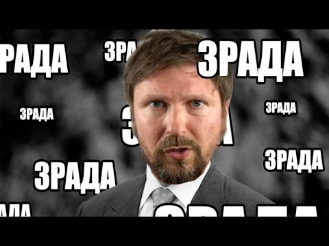 Хороший русский мир