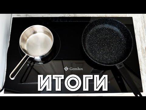 ИТОГИ РОЗЫГРЫША ☆ Комбинированная плита Gemlux