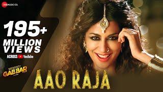Aao Raja | Gabbar Is Back | Chitrangada Singh | Yo Yo Honey Singh | Neha Kakkar |DanceParty width=