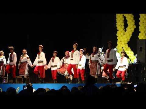 Hutsul Dance at the Etnovyr 2011 Folk Fest, Lviv, Ukraine
