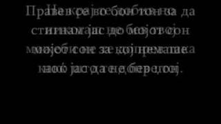 Vrcak - Pred Da Zaspijam