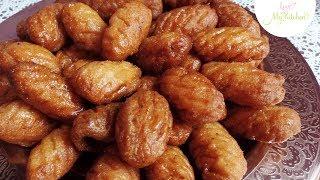 Maakaroun | Asabe Zainab | Lebanese Macaroons | libanesische Süßspeise | معكرون